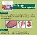 Remove kidneystone (RE- KEYSTONE)