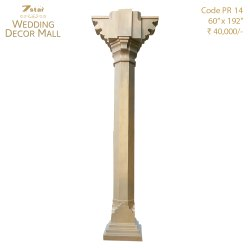 PR14 Fiberglass Pillar