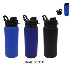 Metal Sipper Bottle 600 mL