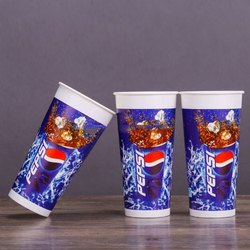 Printed Cold Beverages Paper Glass