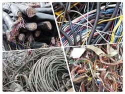 ICW Insulated Copper Wire Scrap, Packaging Size: 50 Kg Bag