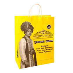 Yellow Printed Paper Bag
