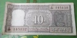 Old Indian 10 Rs Note