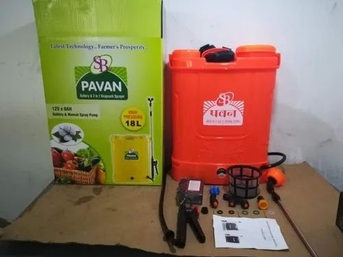 Battery Spraying Pump (2in 1), 8 AH, 18