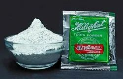 Kalighat Tooth Powder