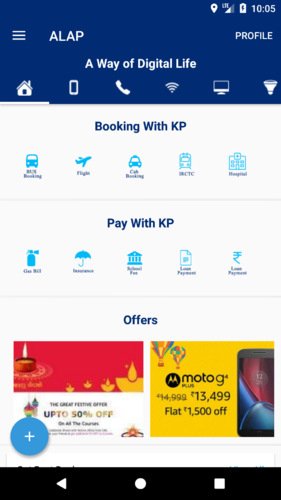 Paytm Recharge and E-commerce Application in Kalawad Road
