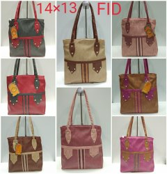 Aakaar Mixed Shopping Bag