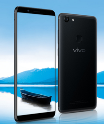 Vivo V7 Mobail Phone