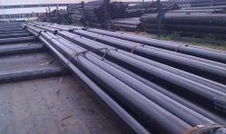 Seamless CS St 37.0 DIN1629-P235TR1 Pipe