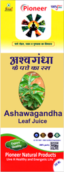 Ashwagandha Leaf Juice 500 Ml