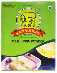 Kamadhenu Milk Junnu Powder