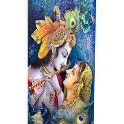 Radha Krishna Wall Tile