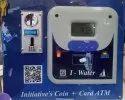 Coin Card ATM
