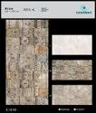 Porcelain Digital Rustic Tile