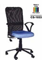 Medium Back Revolving Chair