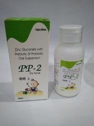 Prebiotic & Probiotic Oral Suspension