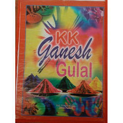 KK Ganesh Gulal Powder