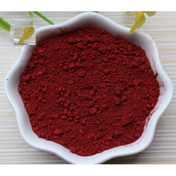 2 Tone Red Fine Inorganic Pigment