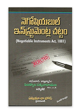Law Books Direct Taxes Ready Reckoner Book Retailer From Hyderabad