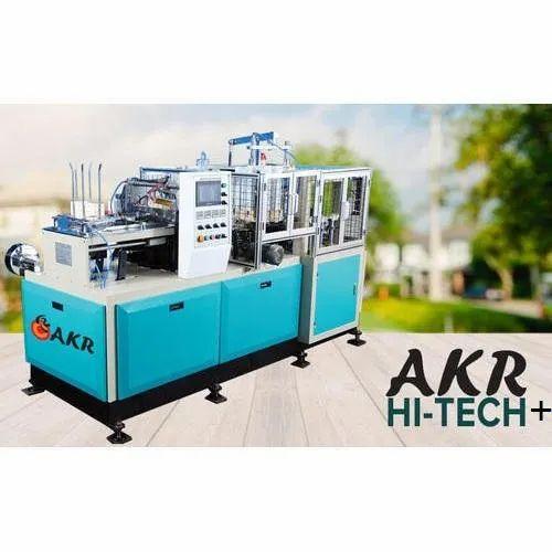 Paper Cup Making Machine Hi Tech Plus