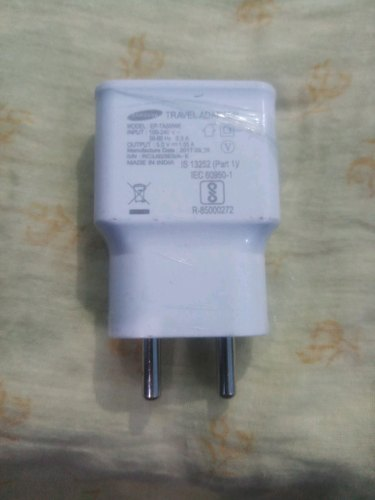 White Samsung Mobile Charger