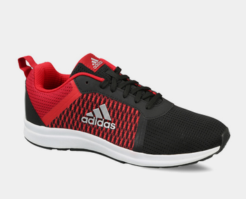 0fc75c38846 Men s Adidas Running Erdiga Shoes - Friends Telecom Shrimukah Sahib ...