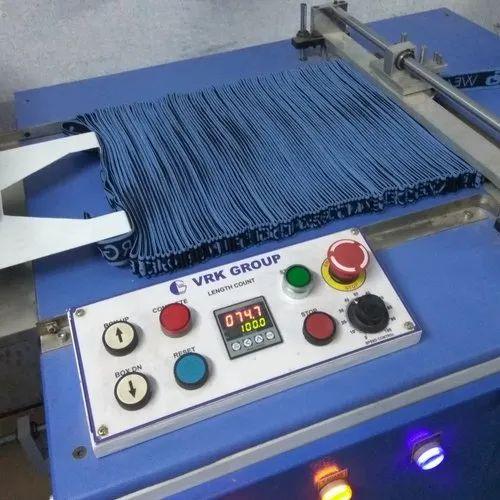 Automatic Narrow Fabric Loom Machine