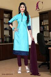Uniform Salwar Kameez for School