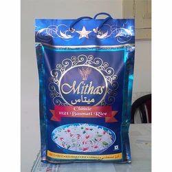 Mithas Basmati Rice - Mithas Reserve Basmati Rice Manufacturer from
