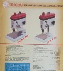 Hi Speed Drill Machine