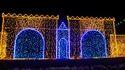 LED Light for Home Decoration
