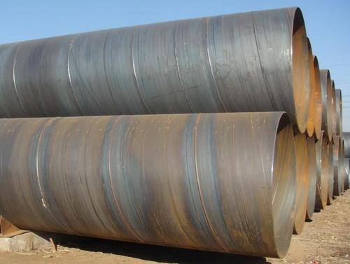 Industrial Pipes - M S  Seamless Pipes Wholesale Supplier from Ahmedabad