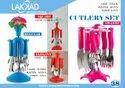 Multicolor Plastic Elegant Cutlery Set, For Multiuse