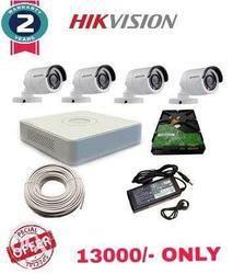 CCTV Camera Combo Offer -1