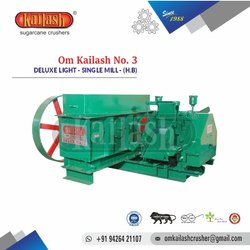 Sugarcane Crusher For Jaggery Om Kailash No.3