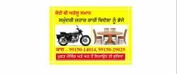 Bike Motor Cycle Shipping To Uk Usa Canada From All Punjab Free Pick Up