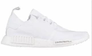 new style 4d6cc 5f863 Adidas Originals NMD R1 Primeknit Men Shoes