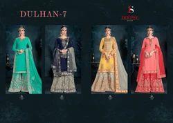 Sarara Collection