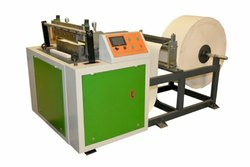 Paper Lid Blank Cutting Machine