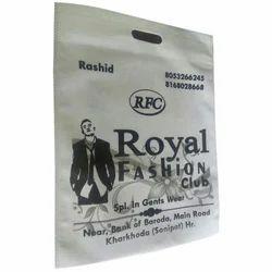 4aaa30c59856 Non Woven Bag in Bahadurgarh
