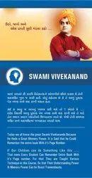 Swami Vivekanand Course