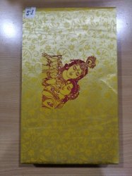 Fancy Radha Krishna Paper dryfruit Box