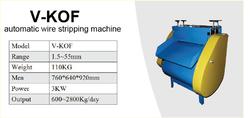 V-kof Automatic Wire Stripping Machine
