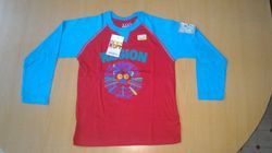 Boys V Carmel Full Sleeve T Shirt