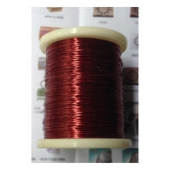 Varnished Copper Wire