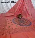 Kantha Stitch Saree