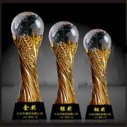 Globe Designer Brass Trophy