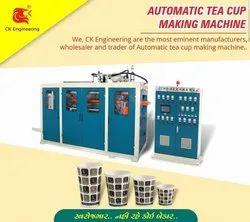 DBC-16 Paper Cup Machine