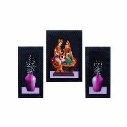 Rectangular God Krishna Set of 3 Photo Frame