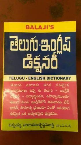 Oriya Learn Book and Tamil English Dictionary Service